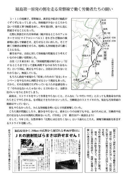 石井講演・裏[1].jpg
