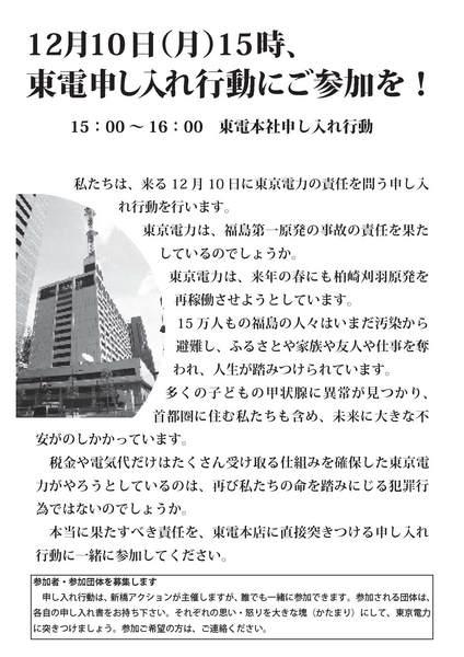 講演会5弾 11-16_ページ_2.jpg