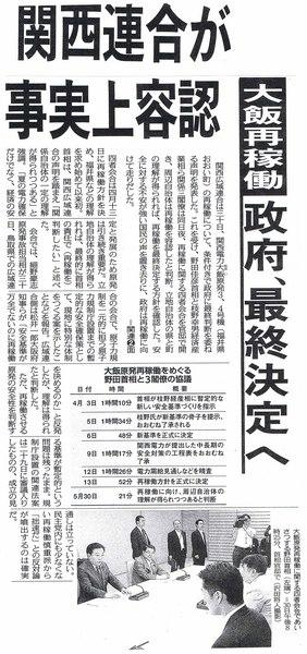 5/31東京−1.JPG