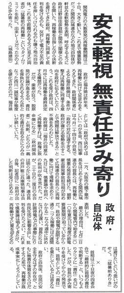5/31東京−2.JPG