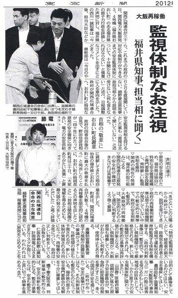 5/31東京−4.JPG