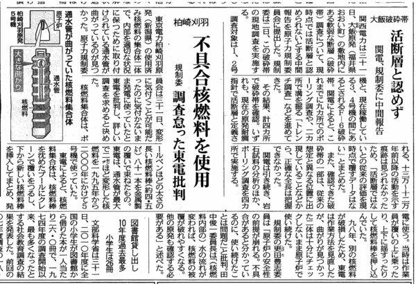1101-東京−1.JPG