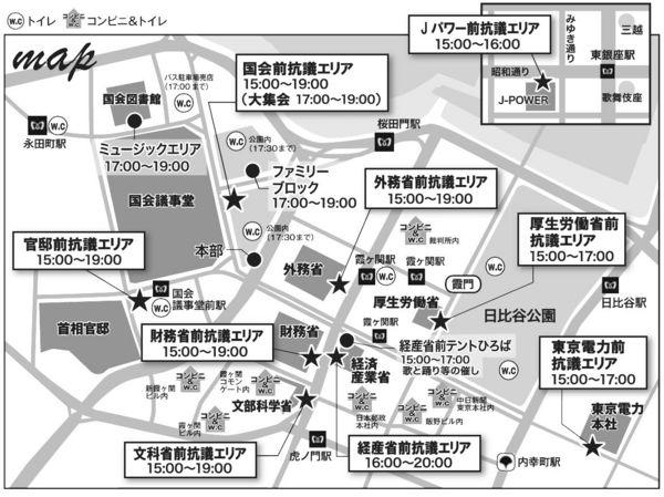 20121111map1.jpg
