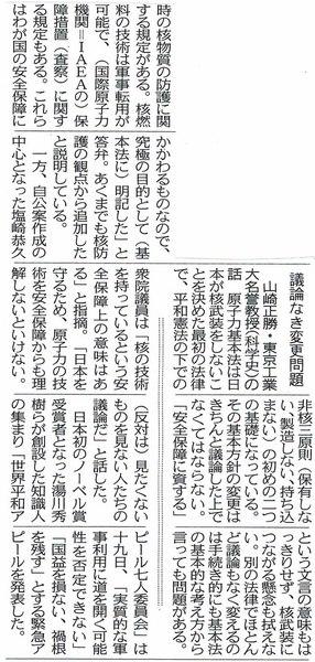 621−東京−2-2.JPG