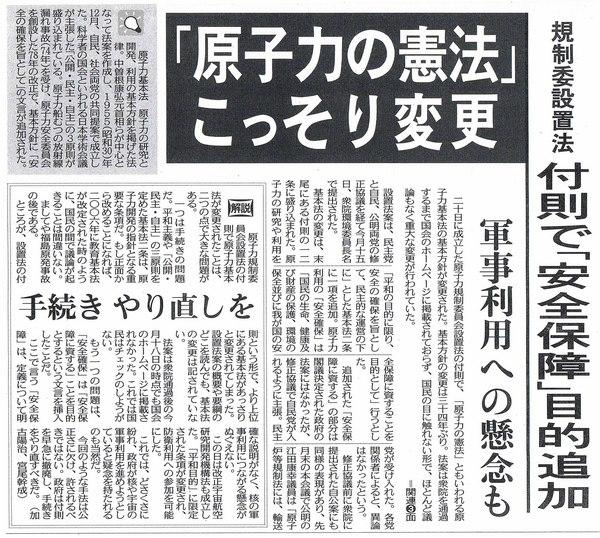 621−東京−2.JPG