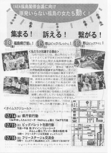 東京1029023.jpg