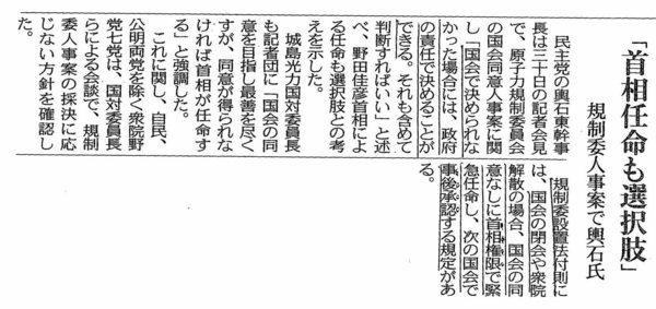 831−東京−1-2.jpg