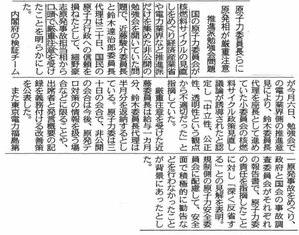 831−東京−1−1.jpg