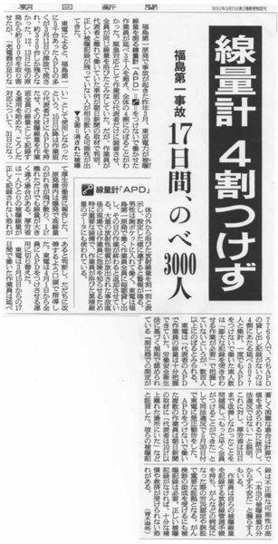 94朝日-1.jpg