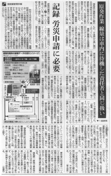 94朝日-2.jpg