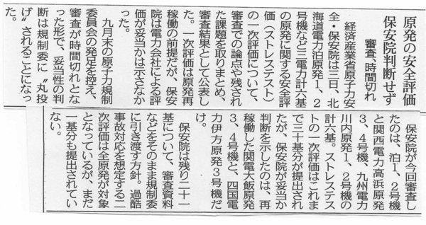 94東京-1-1.jpg