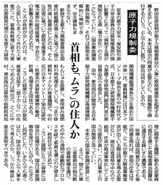 96東京−3.jpg