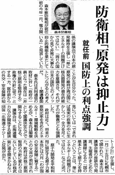 96東京−4.jpg