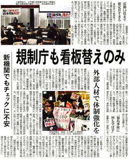 tokyotoku_0002.jpg
